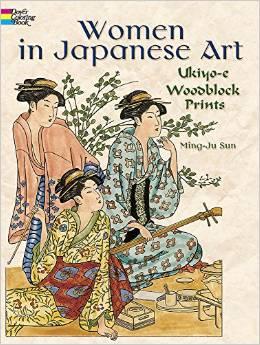 Women in Japanese Art: Ukiyo-e Woodblock Prints
